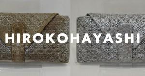 ヒロコハヤシの財布のクリーニング・修理画像アイキャッチ