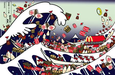 Hokusai-The Great Wave of Kanagawa with Mc, cupnoodle, kewpie, kikkoman and kitty