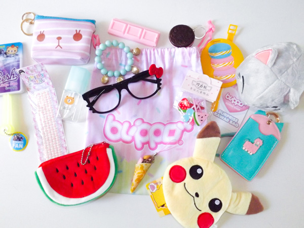 a34ee2c1e Review and giveaway: Surprise Kawaii Bag by Blippo - Kawaii Gazette
