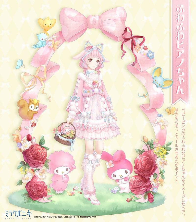 Sanrio x Miracle Nikki
