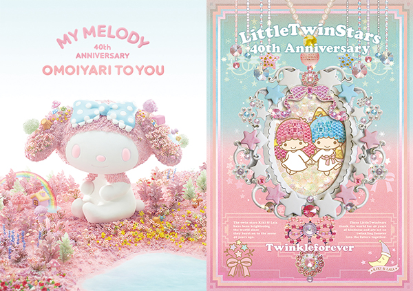 21569baed Double anniversary at Sanrio: the 40 years of My Melody and Little Twin  Stars