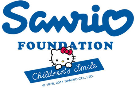 Sanrio Foundation
