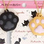 Kutusita Nyanko (San-x) cat paw key cover charm