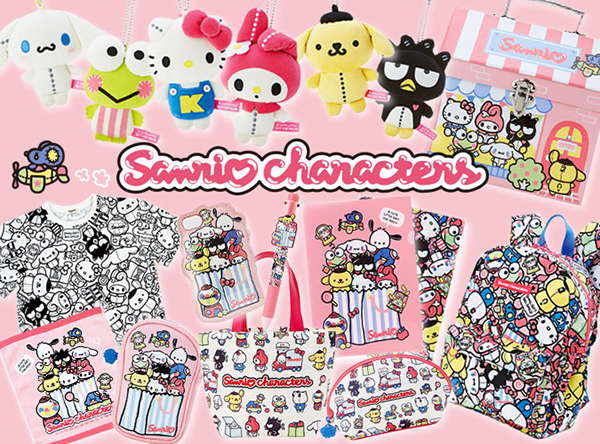 Sanrio Toys Characters