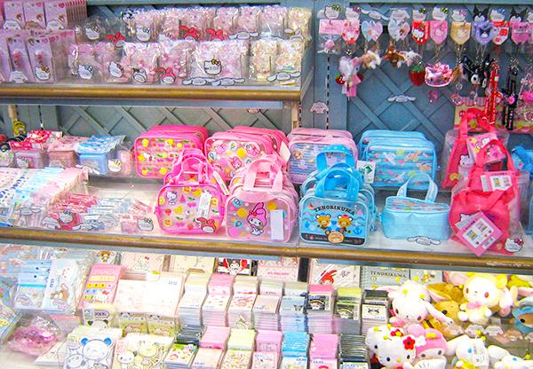 Shopping a Tokyo
