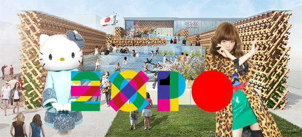 Giappone a Expo 2015