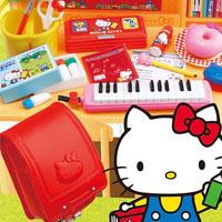 Hello Kitty School
