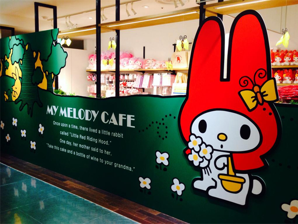 My Melody Cafe