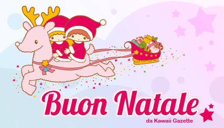 Buon Natale da Kawaii Gazette