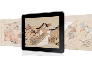 iPad app lets you view ancient Japanese scrolls, other