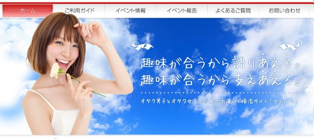 New dating site in japan