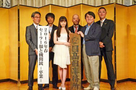 news_xlarge_hashimotokannna_201506_55
