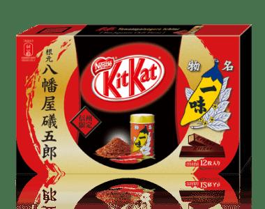 kit_kat_kks_5