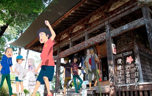 image Tsukasa kawai scene 2