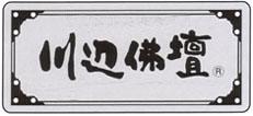 川辺仏壇認定証紙 組合員外用
