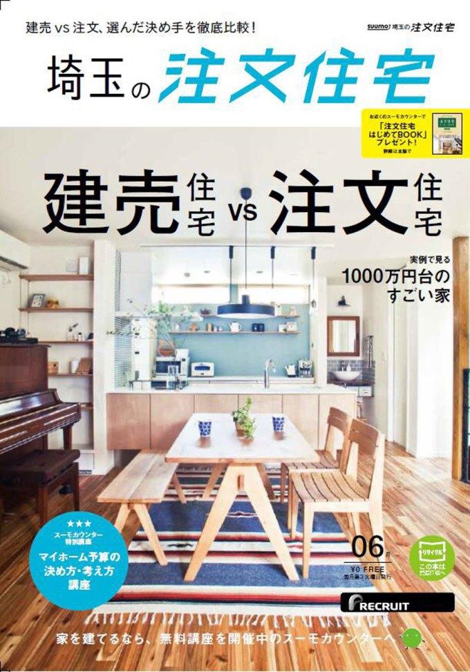 建築雑誌掲載