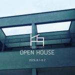 【OPEN-HOUSE 】-香川高松の家