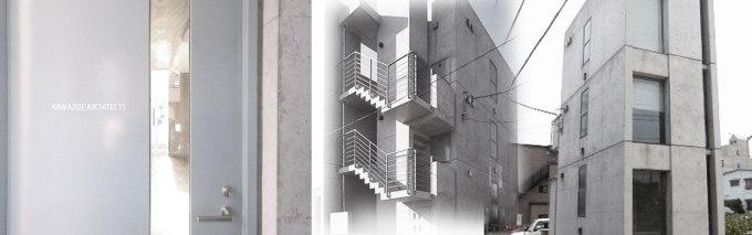 河添建築事務所 - 東京分所