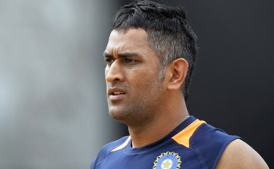 New IPL Franchisee Pune Supergiants Find Captain In MS Dhoni
