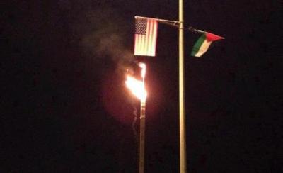 burning US flag (2)