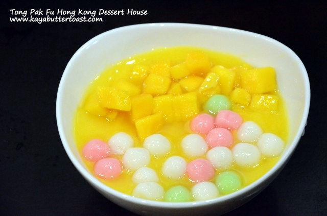 Tong Pak Fu Hong Kong Desserts House (11)