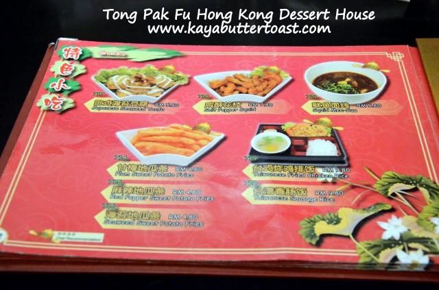 Tong Pak Fu Hong Kong Desserts House (24)