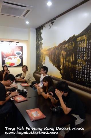 Tong Pak Fu Hong Kong Desserts House (6)