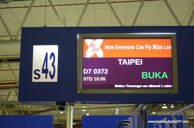 KayaButterToast.com Taiwan Trip Itinerary Day 1-1