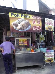 Best Popiah In Penang at Farlim