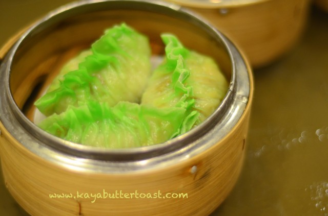 All-You-Can You Eat Semi Buffet Dim Sum Lunch @ Golden Phoenix Equatorial Hotel Penang (17)