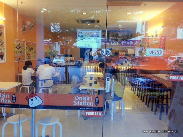 Onigiri Station おにぎり ステーション @ Sun Tech Penang Cyber City, Bayan Baru, Penang (2)