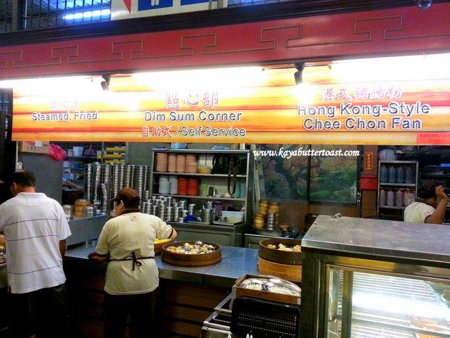 Dim Sum House 点心之家 Dim Sum Restaurant (Dian Xin Zhi Jia) @ Anson Road, Opposite KDU, Penang! (5)