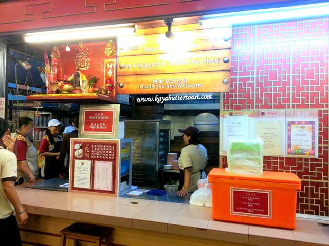 Dim Sum House 点心之家 Dim Sum Restaurant (Dian Xin Zhi Jia) @ Anson Road, Opposite KDU, Penang! (7)