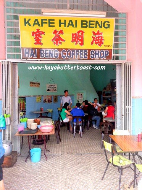 Kuan Yin Temple Hainan Lor Mee @ Hai Beng Cafe, Georgetown, Penang (3)