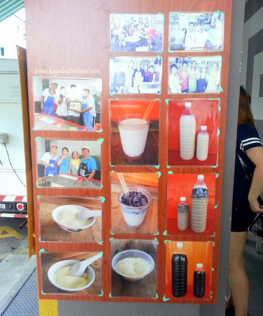 The Ipoh Famous Funny Mountain Soya Bean Milk & Soya Beancurd 奇峰豆腐花 @ Ipoh, Perak (5)