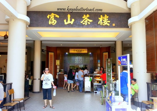 The Ipoh Famous New Foh San Dim Sum Restaurant 富山茶楼 @ Ipoh, Perak (2)