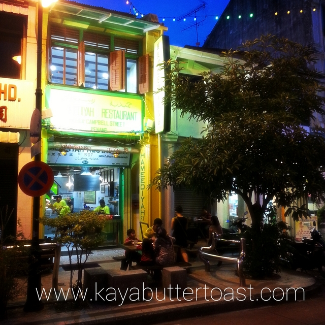 The Oldest Nasi Kandar in Penang @ Hameediyah Restaurant, Campbell Street, Georgetown, Penang (1)