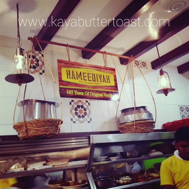 The Oldest Nasi Kandar in Penang @ Hameediyah Restaurant, Campbell Street, Georgetown, Penang (5)