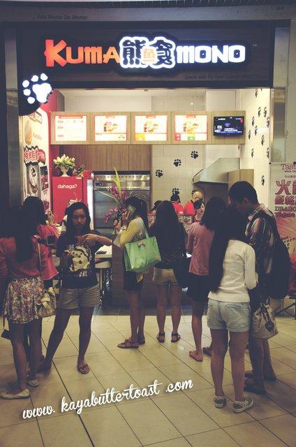 Kumamono 熊鱼食 @ Queensbay Mall, Bayan Lepas, Penang 1