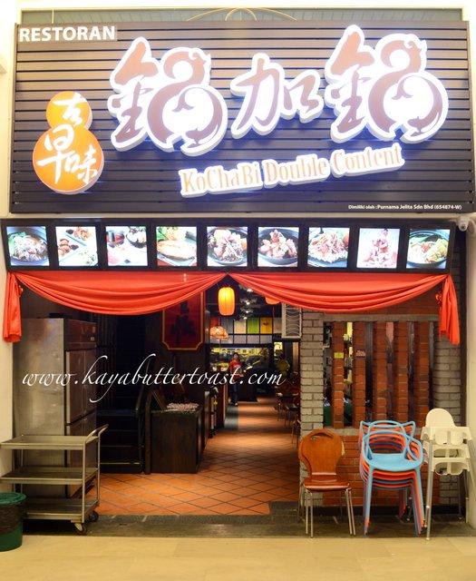 Kochabi Double Content @ Penang Times Square, Georgetown, Penang (6)
