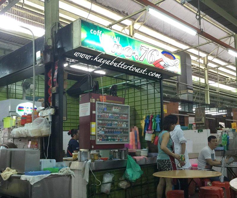 Coffee Stall No. 67 Kaya Butter Toast & Nasi Lemak & Kopi Peng @ Batu Lanchang Market, Penang (1)