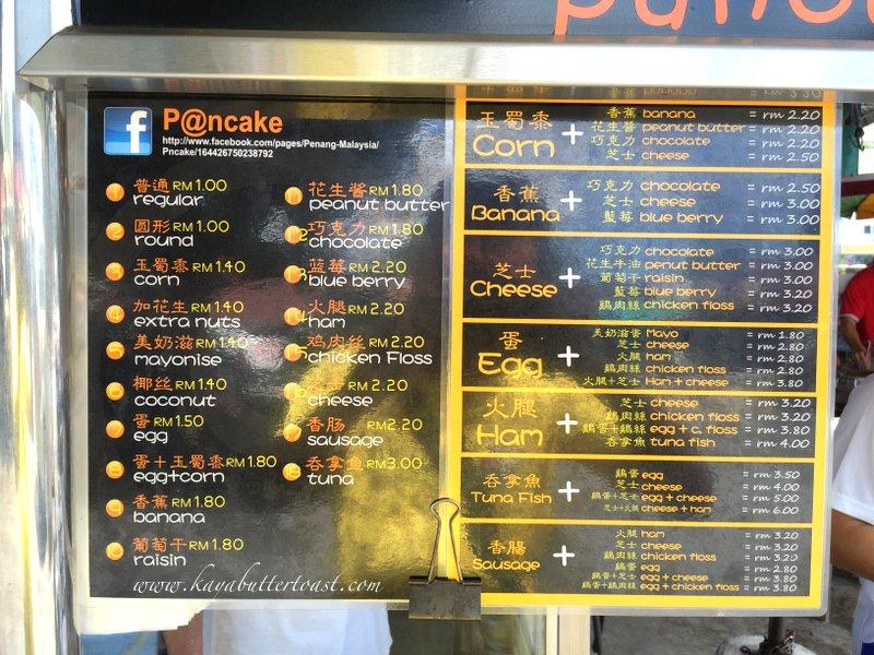 Pancake Corner 加料万煎羔 @ In Front Joo Huat Restaurant, Perak Road, Penang (8)