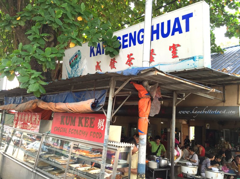 The Famous Kum Kee Special Economy Food @ Seng Huat Cafe, Perak Road, Penang (1)