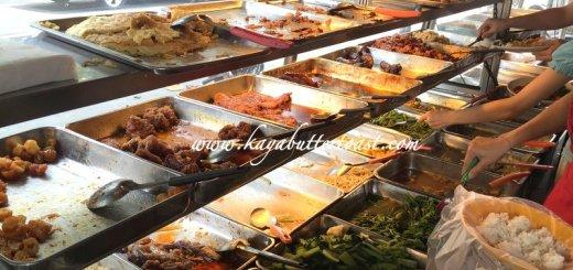 The Famous Kum Kee Special Economy Food @ Seng Huat Cafe, Perak Road, Penang (7)