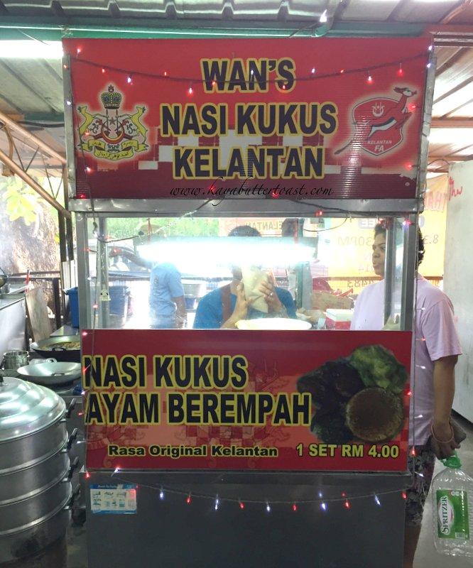 Wan's Nasi Kukus Ayam Berempah Kelantan @ Delimas Mas Coffee Shop, Island Glades, Penang (1)