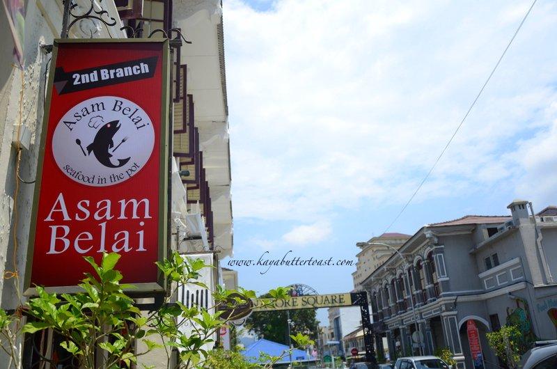 Asam Belai Restaurant @ Nagore Square, Nagore Road, Georgetown, Penang (2)