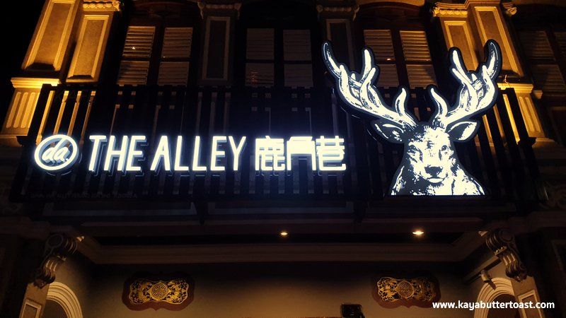 The Famous 鹿角巷 The Alley Finally Opens its 1st Store in Penang!!! (4)