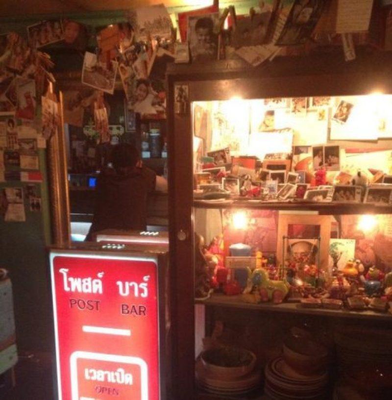 Best Speakeasy Bars In Bangkok