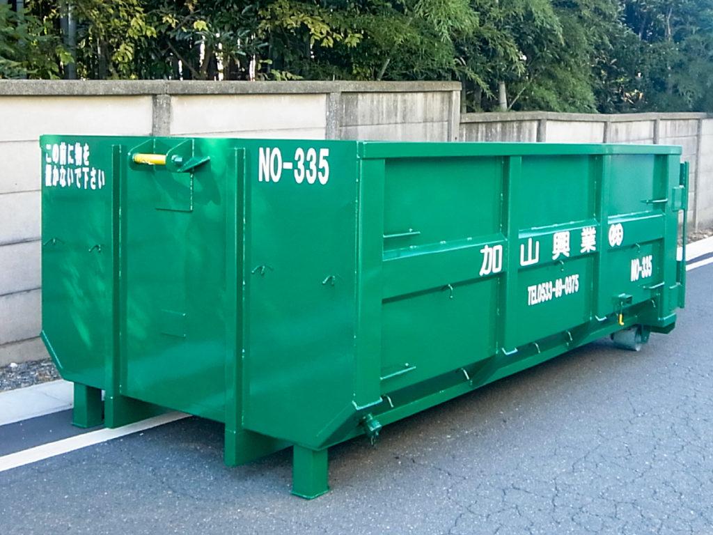 廃棄物回収 コンテナ