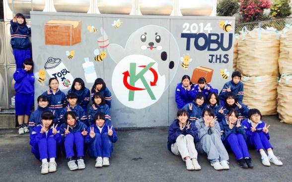 豊川市 東部中学校 壁画